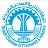 The Riyadh Chamber of Commerce & Industry (RCCI)